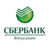 sbrf-new-logo