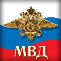 mvd-logo