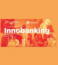 innobanking-2016-logo