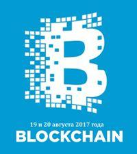 plehanova-blockchain